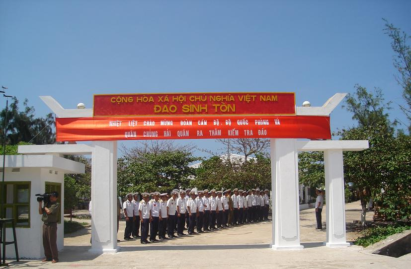 Sinh Ton island entrance gate