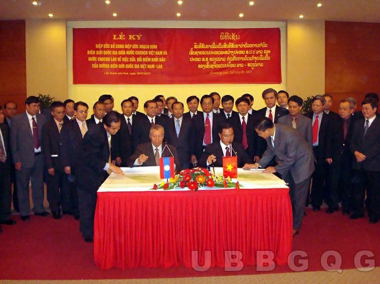 Lễ ký Hiệp ước bổ sung Hiệp ước hoạch định biên giới quốc gia giữa nước CHXHCN Việt Nam và nước CHDCND Lào về việc sửa đổi điểm khởi đầu của đường biên giới quốc gia Việt Nam – Lào, ngày 16/11/2007.
